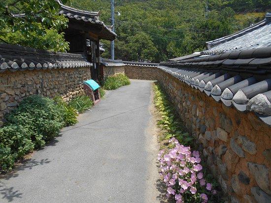 Daegu Otgol Village