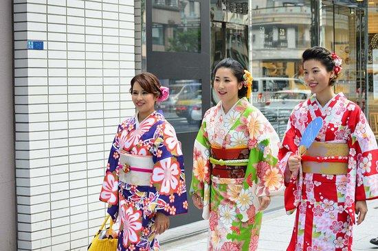 Kimono Kouei