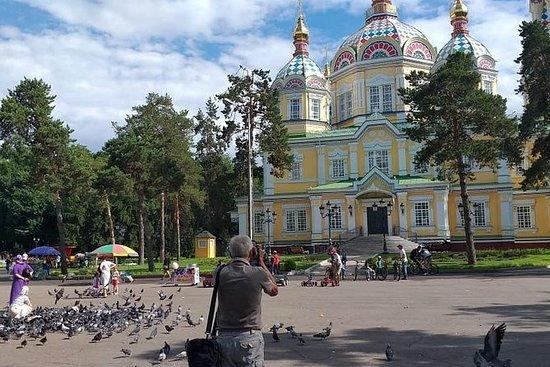 Visite privée à Almaty, comprenant le...