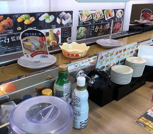 Kappazushi Mitakaten: かっぱ寿司三鷹店