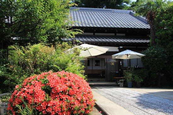 Myoshu-ji Temple