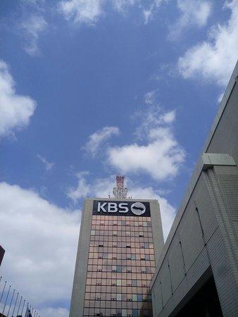 Busan KBS Hall
