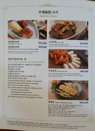 Gaeseong Mandu Koong menu
