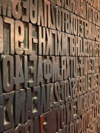 Museum of Typography ภาพถ่าย