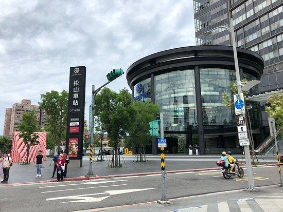 Citylink 松山店
