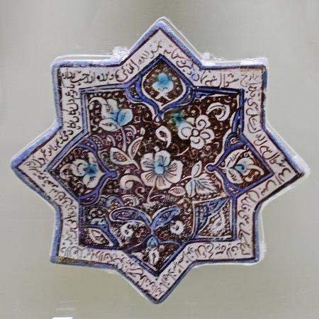 Cinili Kosk (Tiled Kiosk): Early Persian lustre