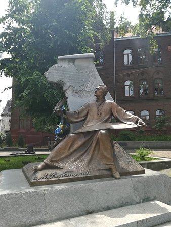 Monument to Mikhail Verbitskiy