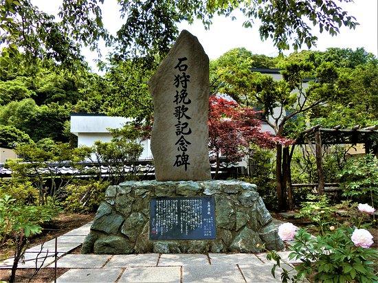 Ishikari Banka Monument