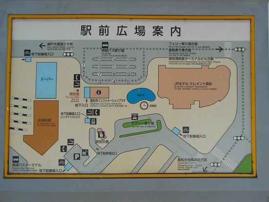 Takamatsu Ekimae Kaisui Park: 駅前広場の案内図