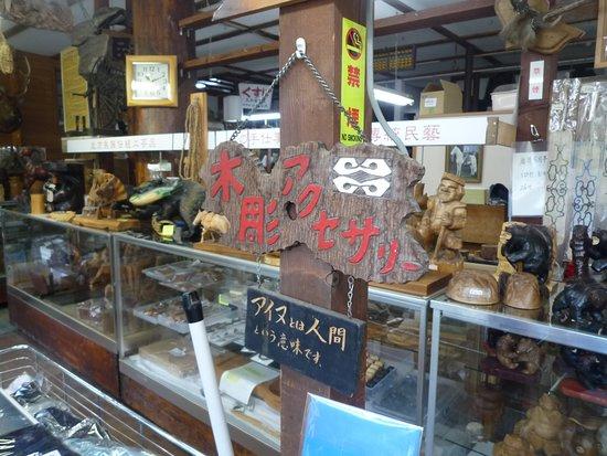 Ainu Folk Art Yamato Main Store