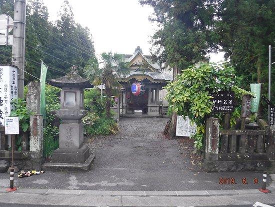 Oiwake Jizo