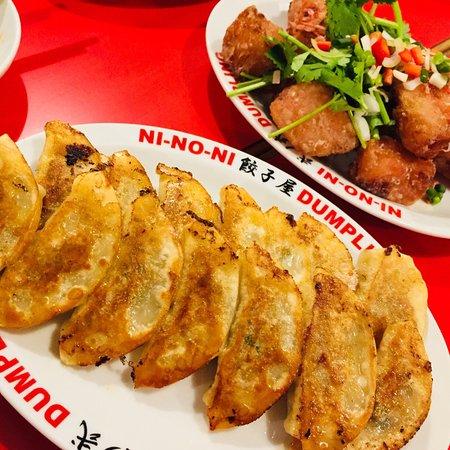 Bilde fra Ni-no-ni