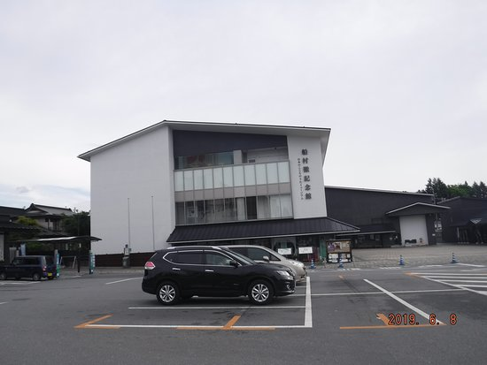 Toru Funamura Commemorative Museum