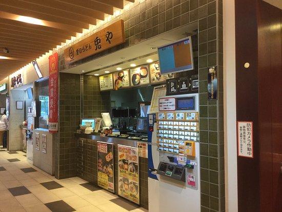 Tomobe Service Area Outbound