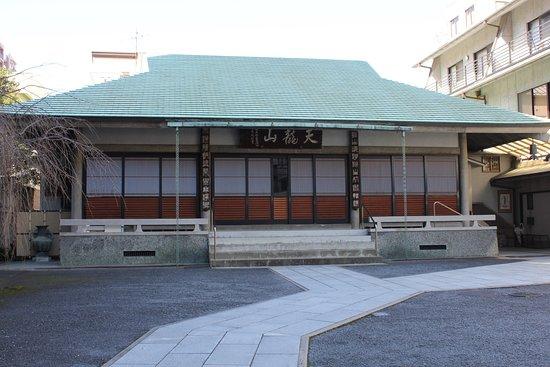 Gyokuso-ji