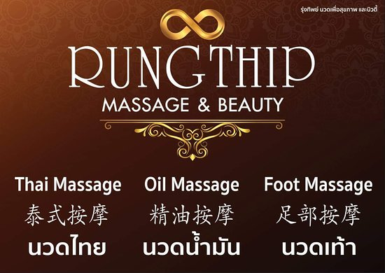 Rungthip Massage & Beauty Salon