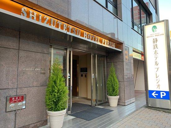 Shizutetsu Hotel Prezio Shizuoka-Ekinan