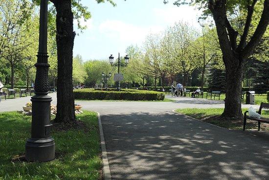 Parcul Nicolae Titulescu