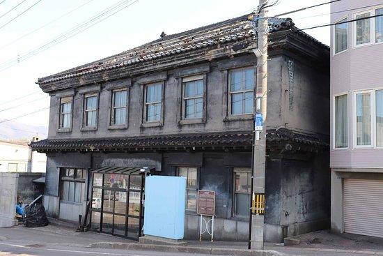 Former Kobori Store