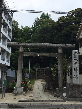 Raiden Shrine