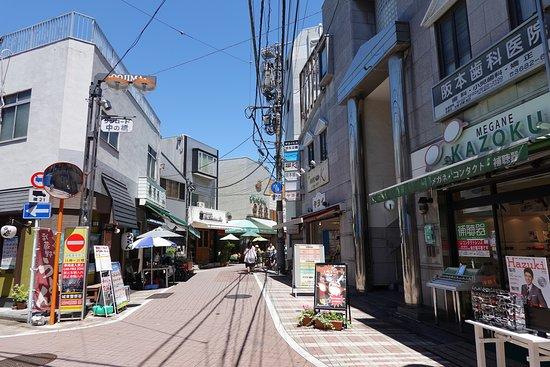 Sunroad Nakanohashi Shotengai