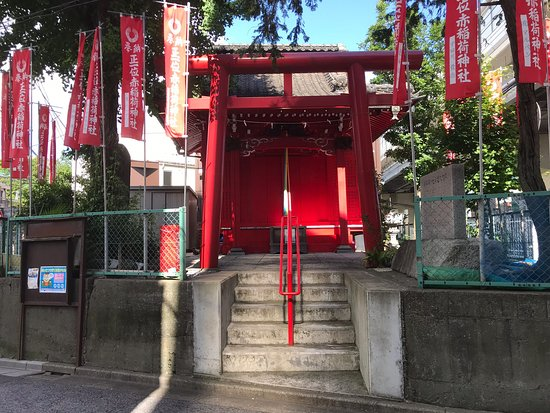 Aka Inari Shrine