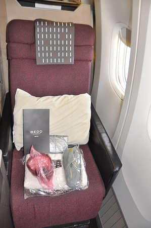 Japan Airlines (JAL): #2: Business class seat