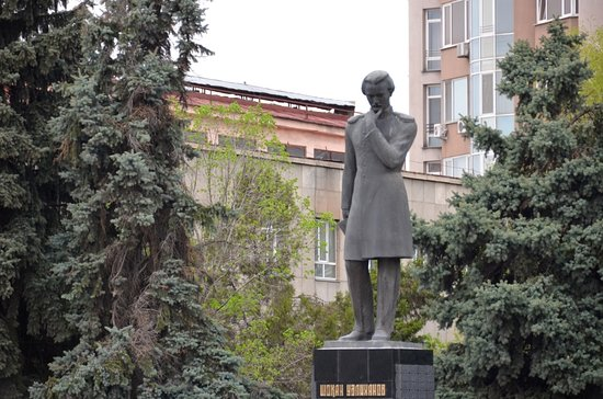 Almaty, Kazachstan: Chocan Valikhanov monument