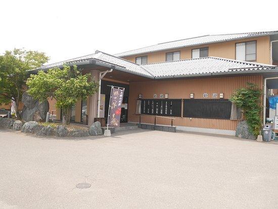 Yoshinogari Onsen Himikonoyu