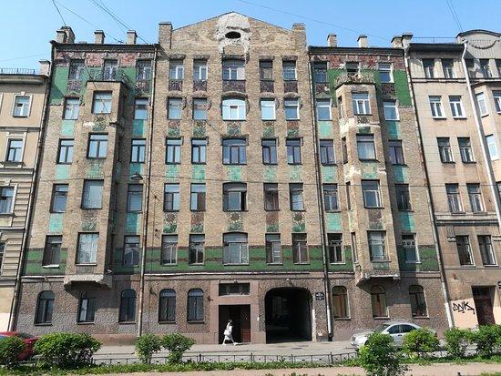 M.M. Kudryavtsev Profitable House