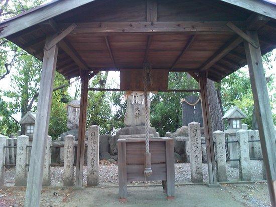 Mozuyama Burial Mound
