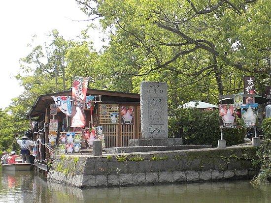 Ryukankichi Unagi Kuyo Monument