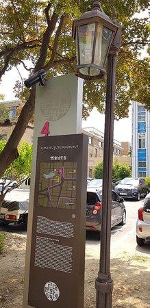 Daejeon Modern History Exhibition Hall: 대전근현대사전시관
