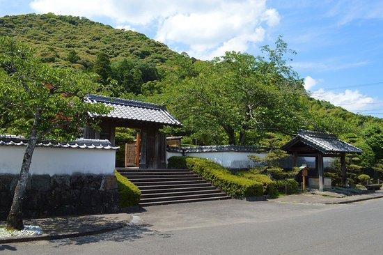 Kyushintei