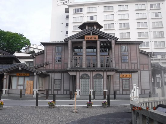 Shirohata no Yu