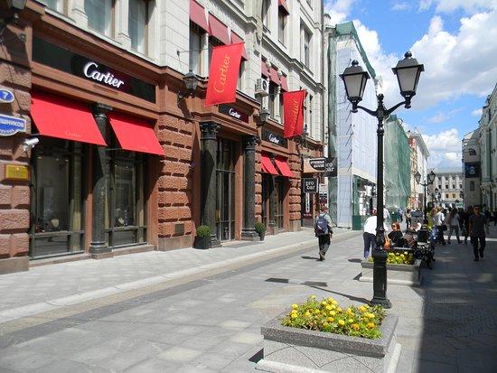 Stoleshnikov Lane