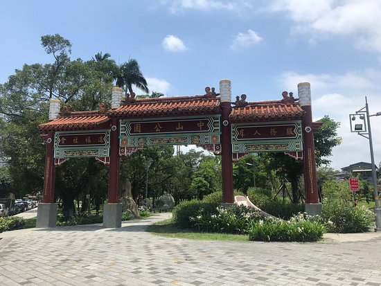 Yilan Jhong Shan Park