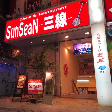 Show & Restaurant Sun Sean