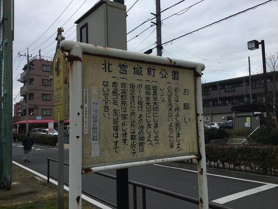 North Miyagi-cho Park