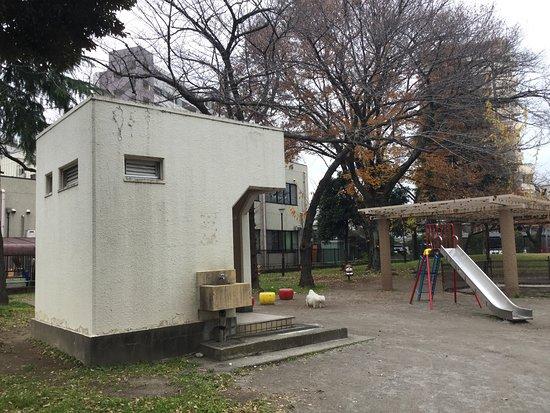 Takano Park
