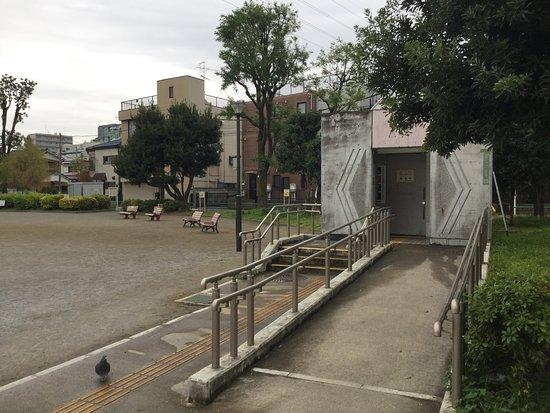 Nishiarainishi Park