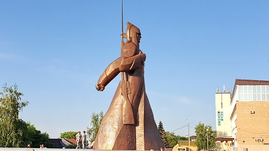 Monument to the Red Guard Soldier