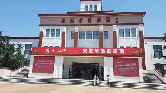 Anhui Museum
