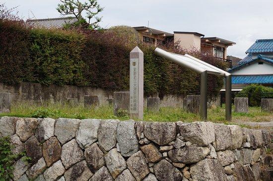 Omi Otsunomiya Nishigori Ruin