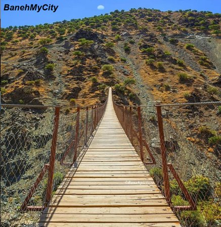 Life is short. Live passionately.--------  Iran Kurdistan Baneh Bridge of Tajan Village.