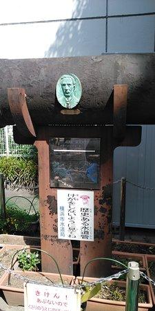 Nihon Kindai Suido Saiko no Suidokan Monument