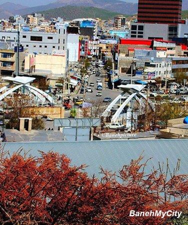 iran-----kurdistan----baneh my city