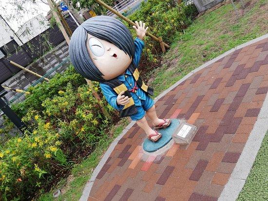 Chofu, Japan: 鬼太郎の像