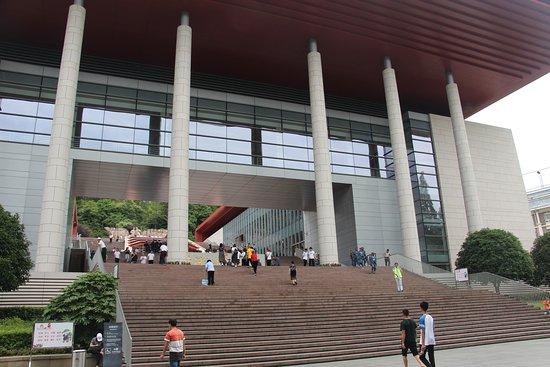 Jinggangshan Revolution Museum