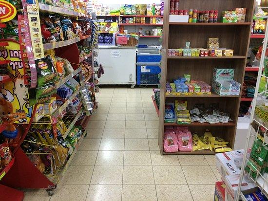 Amiad, Izrael: 幾點裡面